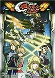 機神大戦ギガンティック・フォーミュラ 4 [DVD]