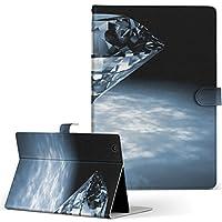 igcase Qua tab 01 au kyocera 京セラ キュア タブ タブレット 手帳型 タブレットケース タブレットカバー カバー レザー ケース 手帳タイプ フリップ ダイアリー 二つ折り 直接貼り付けタイプ 005192 ラグジュアリー 宝石 クリスタル シンプル