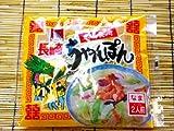 本場長崎 長崎ちゃんぽん 2人前(生めん・スープ付)