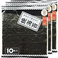 焼きのり キズ海苔 全型10枚×3袋 有明海産