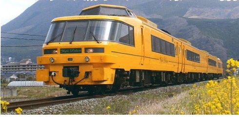マイクロエース Nゲージ キハ183系1000番台 「ゆふDX」黄色塗装 4両セット A8261 鉄道模型 ディーゼルカー