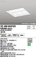 XD466032P2D オーデリック LEDベースライト(調光器・信号線別売)