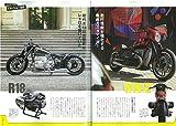 BikeJIN1月号増刊 BMW Motorrad Journal 18 画像