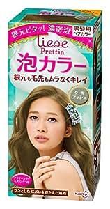リーゼ プリティア泡カラー クールアッシュ Japan