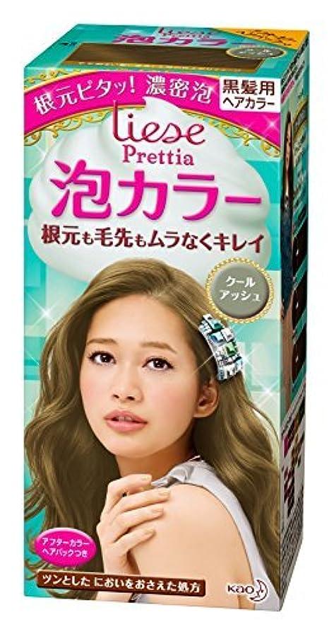 追い払う新しさテープリーゼ プリティア泡カラー クールアッシュ Japan