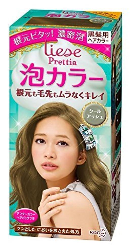 有効理容師消えるリーゼ プリティア泡カラー クールアッシュ Japan