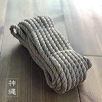 高級麻縄 -阿羅- φ6.5mm/8M 蜜蝋処理済