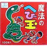 魔法のヘビ玉 (4個入×5袋) 100袋入り【変わり花火】1BOX