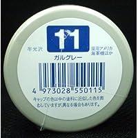 Mr.カラースプレー J11 ガルグレー 半光沢