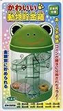 かわいい動物貯金箱(カエル) 画像