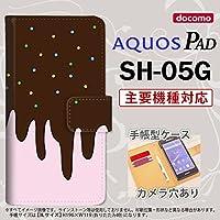 手帳型 ケース SH-05G タブレット カバー AQUOS PAD アクオス アイス ピンク nk-004s-sh05g-dr347