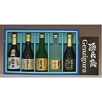 【京都の酒】ミニボトル 純米大吟醸酒飲み比べセット 300ml×5本