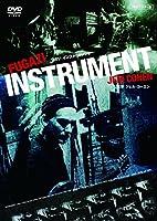 INSTRUMENT フガジ:インストゥルメント [DVD]