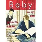 Baby Vol.3 (POE BACKS)