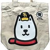 福岡ソフトバンクホークス トートバッグ お父さん犬 非売品