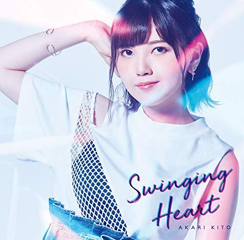 【Amazon.co.jp限定】[初回限定盤]鬼頭明里1stシングル「Swinging Heart」(デカジャケット・初回限定盤バージョン付き)