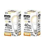 スタイルド LED電球 口金直径26mm 2個セット 一般電球40W相当・広配光タイプ 5.3W 570lm (電球色相当・密閉器具対応) CA5T26L2