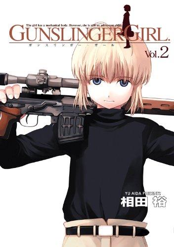 GUNSLINGER GIRL(2) (電撃コミックス)の詳細を見る