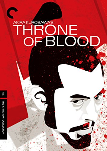CRITERION COLLECTION: THRONE OF BLOOD