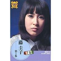 藤圭子 1(カセット・テープ)