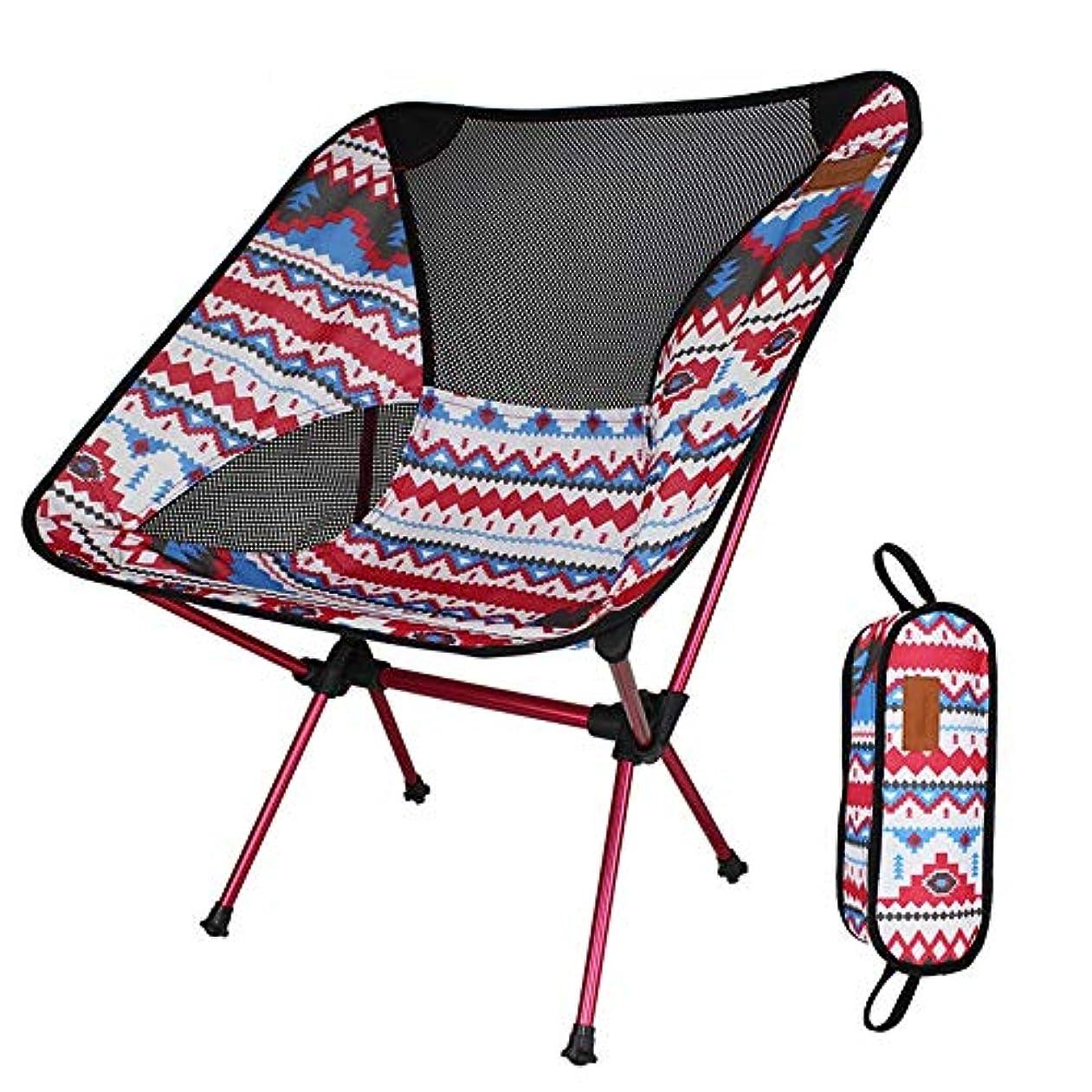 夕食を作る親密なエンゲージメント屋外の調節可能な折りたたみ椅子超軽量ポータブルアルミムーンチェアビーチキャンプ釣りレジャースケッチスツール(ブラウン/レッド) 屋外用チェア