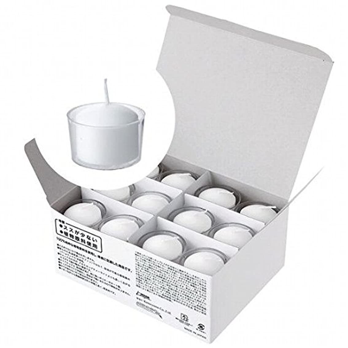 事件、出来事休憩する良性kameyama candle(カメヤマキャンドル) クレア 5時間タイプ24個入り【ススが出にくいキャンドル】「 ホワイト 」(A8165524W)