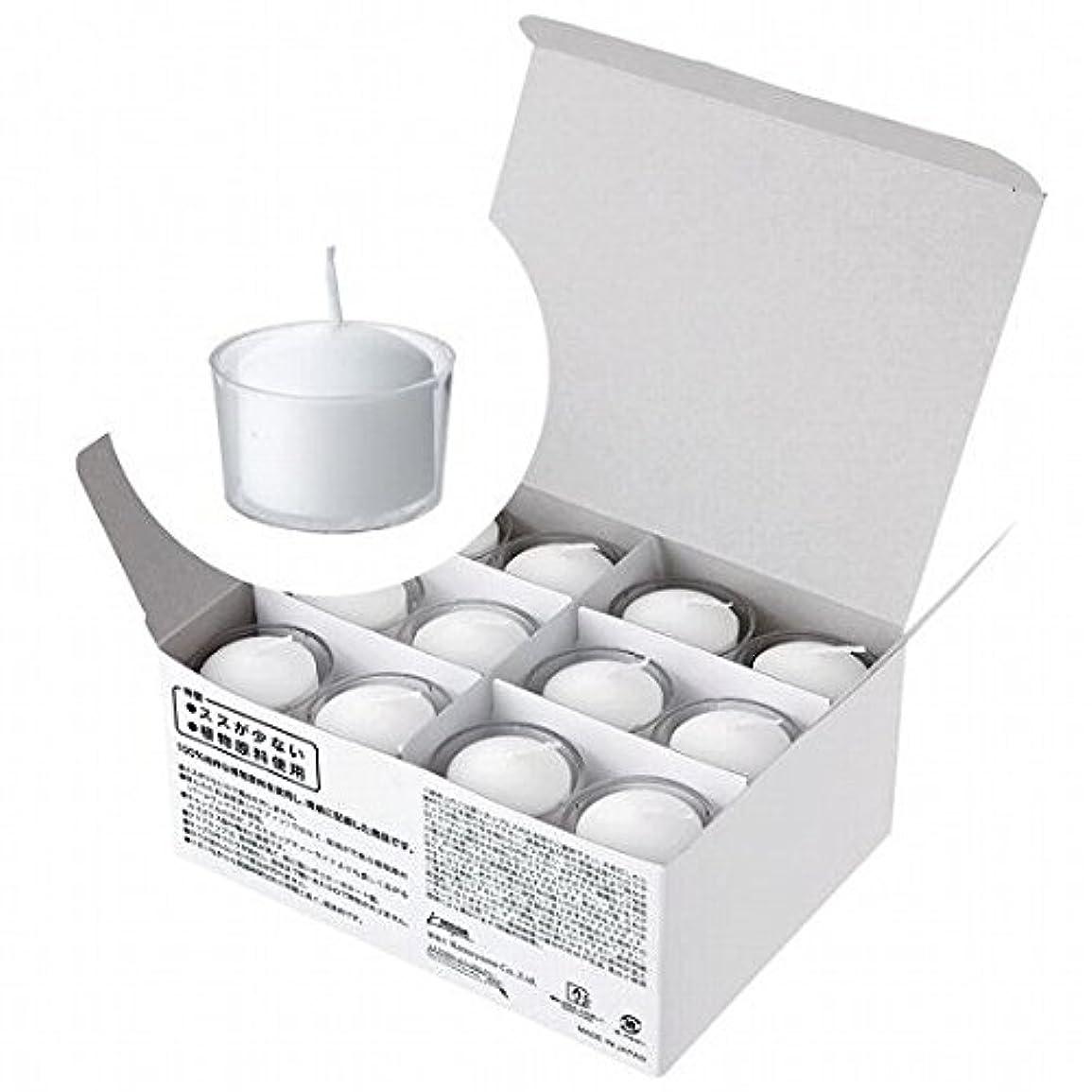 濃度ラベル可動式kameyama candle(カメヤマキャンドル) クレア 5時間タイプ24個入り【ススが出にくいキャンドル】「 ホワイト 」(A8165524W)
