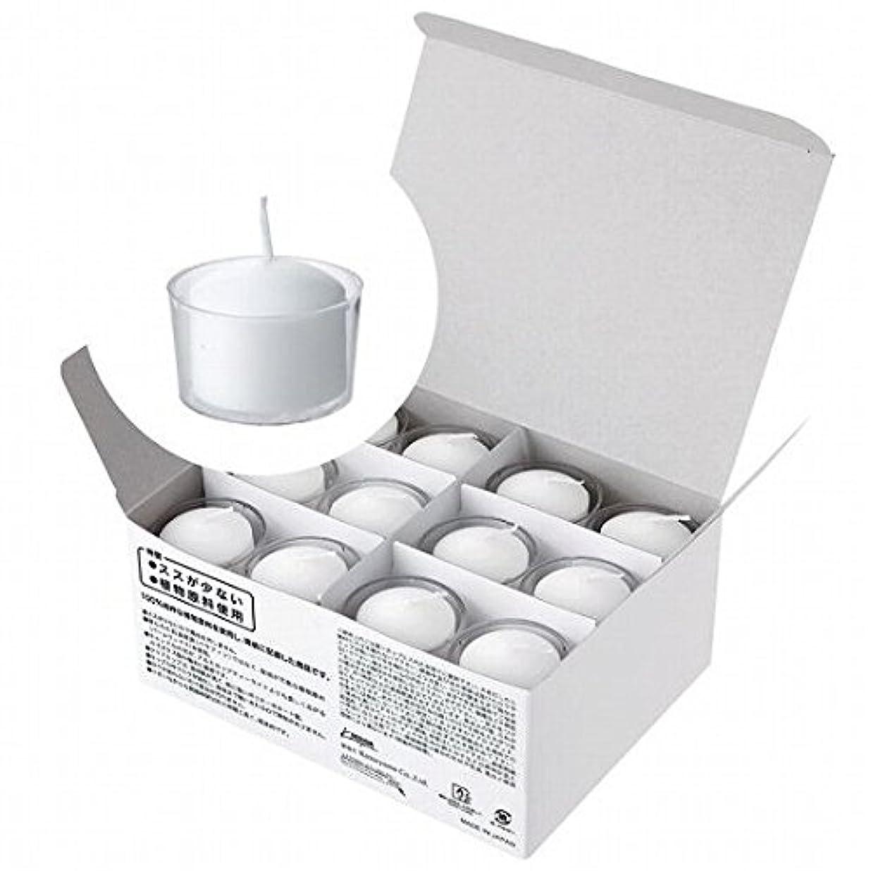 気づく幻影もっとkameyama candle(カメヤマキャンドル) クレア 5時間タイプ24個入り【ススが出にくいキャンドル】「 ホワイト 」(A8165524W)