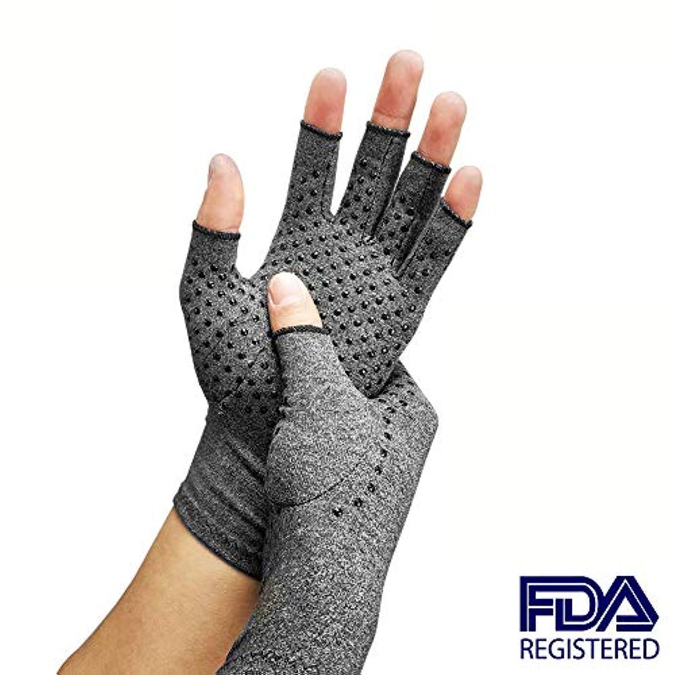 免疫に勝る遠征圧縮関節炎手袋、関節リウマチおよび変形性関節症用の指なし手手袋-関節痛および心皮トンネルのリリーフ-男性および女性