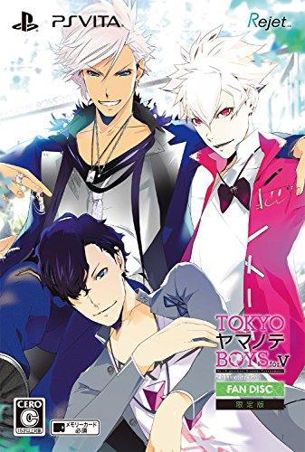 TOKYOヤマノテBOYS for V FAN DISC 限定版