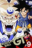 DRAGON BALL GT #9[DVD]