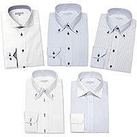 (ドレスコード101)10サイズ展開でぴったりが見つかる。ワイシャツ 5枚セット ドレスシャツ 長袖(トップ芯加工) メンズ Yシャツ