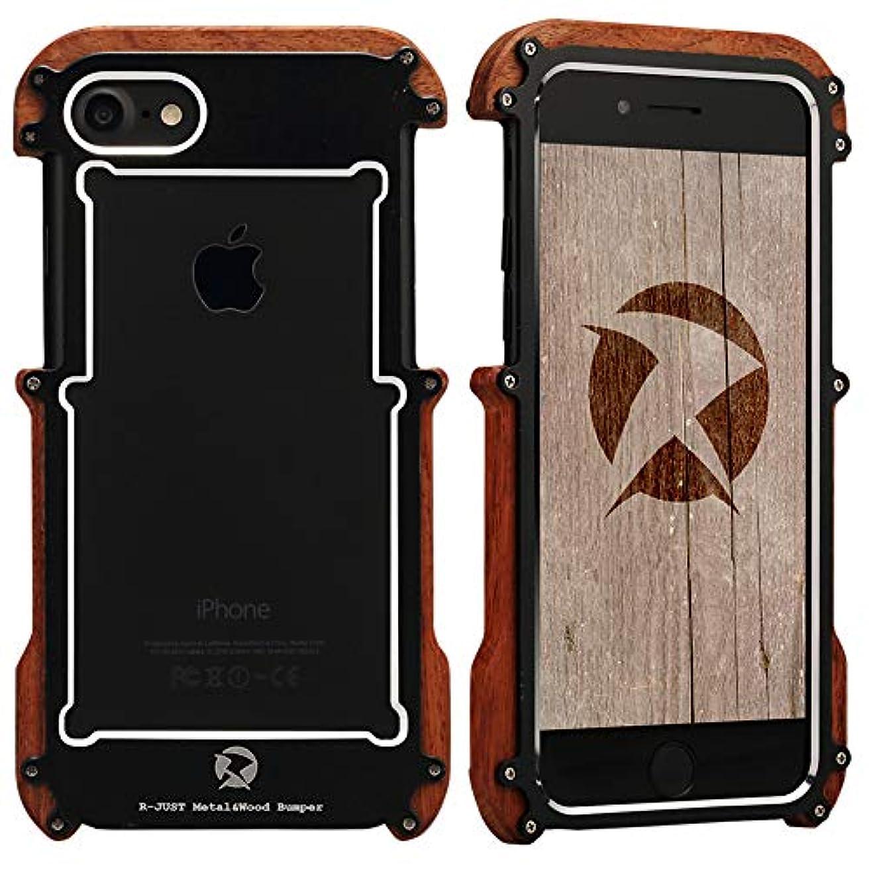 人質コメント書くMQman iPhone SE 第2世代 ケース iphone7 木製ケース iphone8 アルミバンパー 檀木ケースアイフォンカバーアルミ合金カバー 当店限定鏡面ミラーガラスフィルム付き (iphone7/8, 黒)