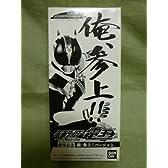 仮面ライダー電王 <ソードフォーム> 劇場記念  俺、参上!!バージョン