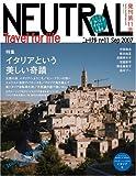 ニュートラル(11) NEUTRAL イタリアという美しい奇蹟 (白夜ムック Vol. 291)