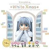 White Xmas ミス・モノクローム(堀江由衣)