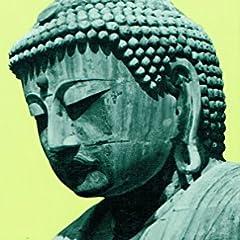 鎌倉大仏―東国文化の謎 (有隣新書)