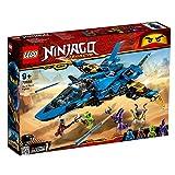 レゴ(LEGO) ニンジャゴー ジェイのイナズマファイター 70668