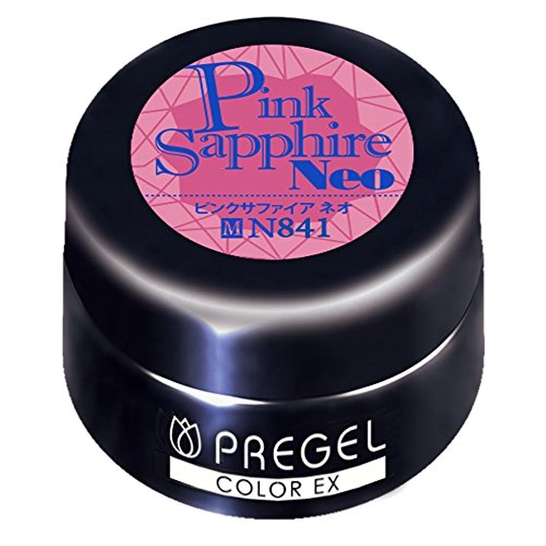 無知乱暴なサッカーPRE GEL カラーEX ピンクサファイヤneo841 3g UV/LED対応