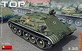 ミニアート 1/35 TOP戦車回収車 プラモデル MA37038