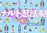ナルト忍法帖 NO.5―NARUTOアンソロジー (POE BACKS)