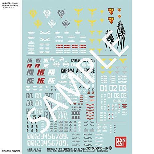 ガンダムデカール No.108 機動戦士Zガンダム/機動戦士ガンダムZZ汎用 1