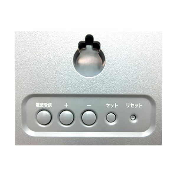 CASIO (カシオ) 電波デジタル掛け時計 ...の紹介画像4