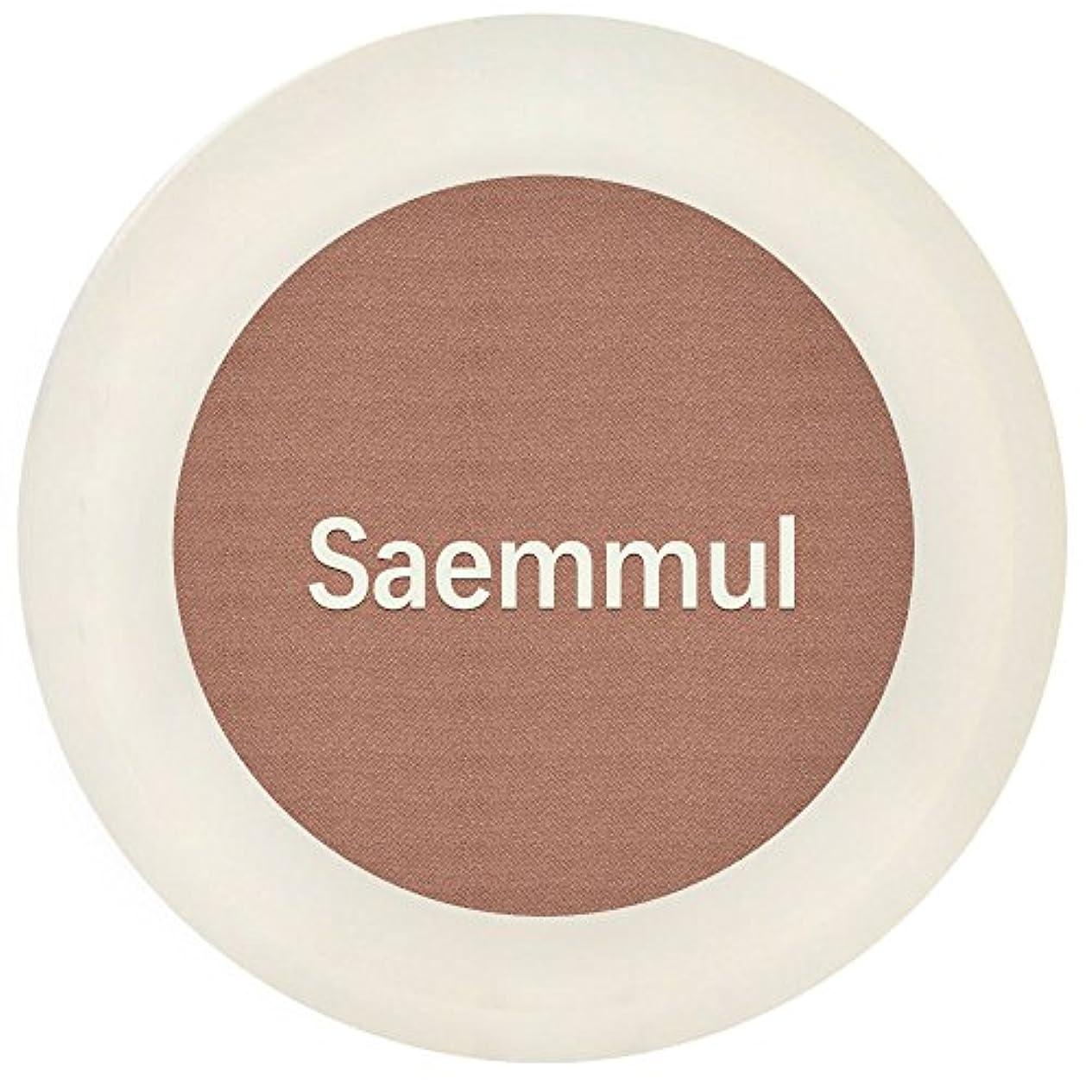 【the SAEM(ザ セム)】センムル シングル シャドウ (マット) I (7カラー選択1) (BR01)