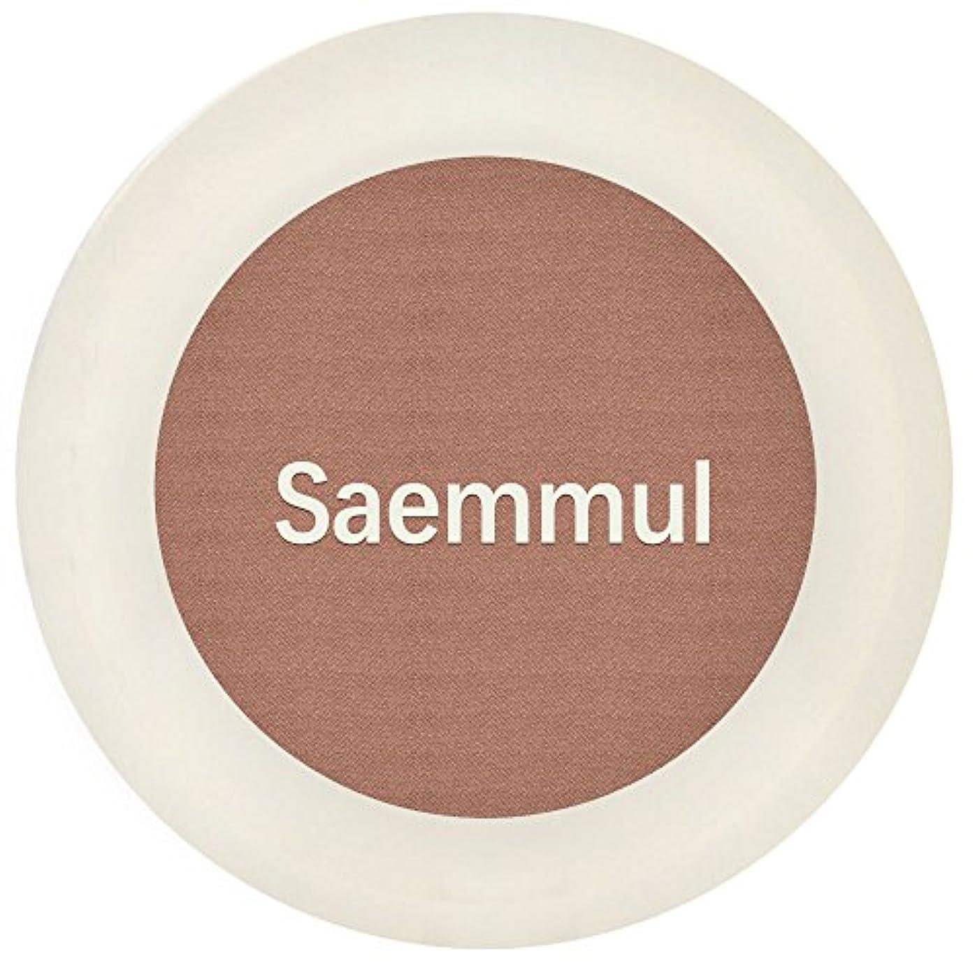 ペイン雰囲気徹底【the SAEM(ザ セム)】センムル シングル シャドウ (マット) I (7カラー選択1) (BR01)