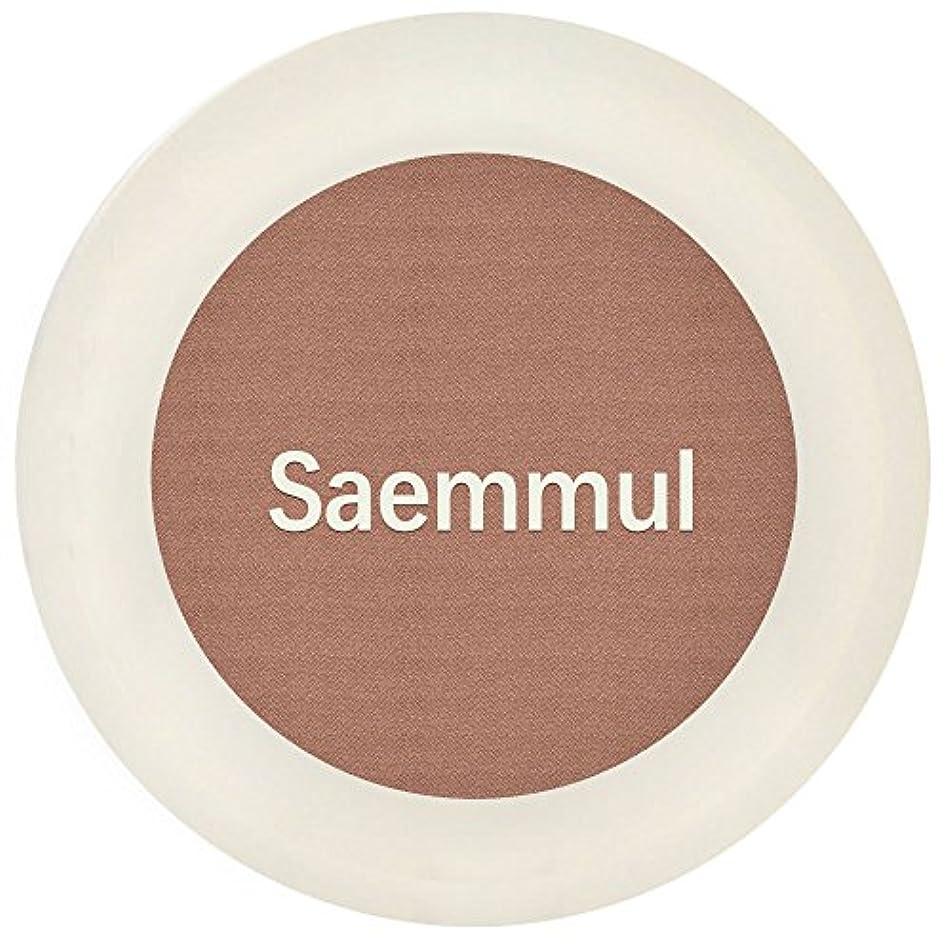 余暇ホスト複合【the SAEM(ザ セム)】センムル シングル シャドウ (マット) I (7カラー選択1) (BR01)