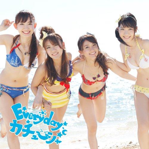 【Everyday、カチューシャ/AKB48】歌詞解釈!言わずと知れた神曲のピュアな想いに心洗われるの画像