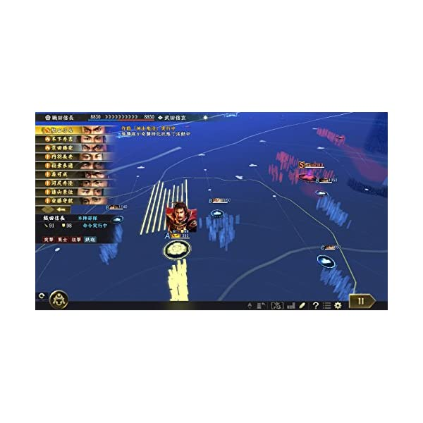 信長の野望・大志 Windows版の紹介画像5
