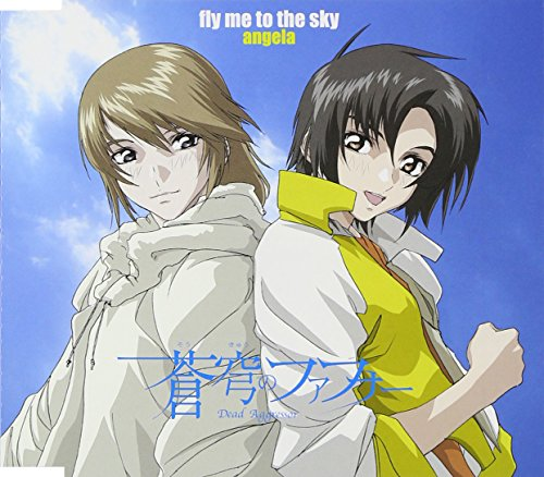 fly me to the skyの詳細を見る