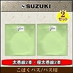 SUZUKI 大正琴絃セット こはくバス用 x2セット